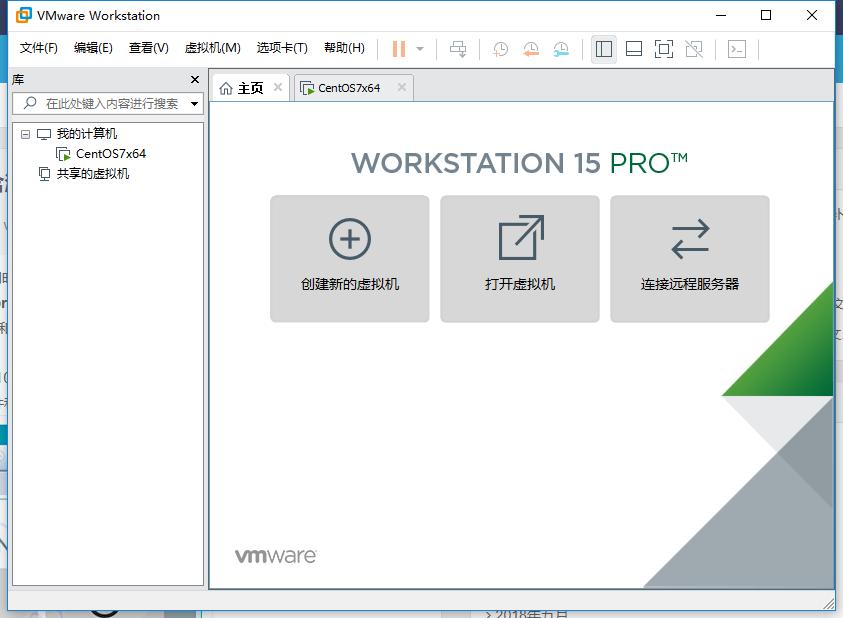 vmware-workstation-15-pro-h5qye